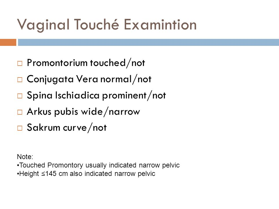 Vaginal Touché Examintion