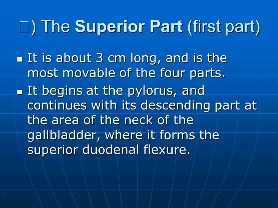 Ⅰ) The Superior Part (first part)