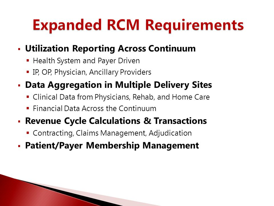 Expanded RCM Requirements