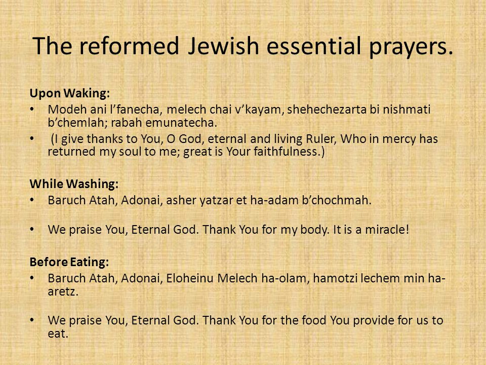 The reformed Jewish essential prayers.