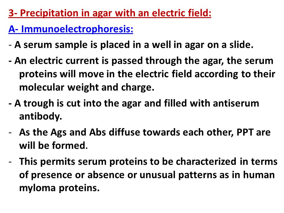 3- Precipitation in agar with an electric field: