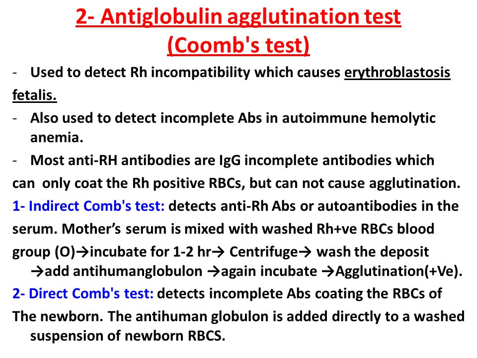 2- Antiglobulin agglutination test (Coomb s test)