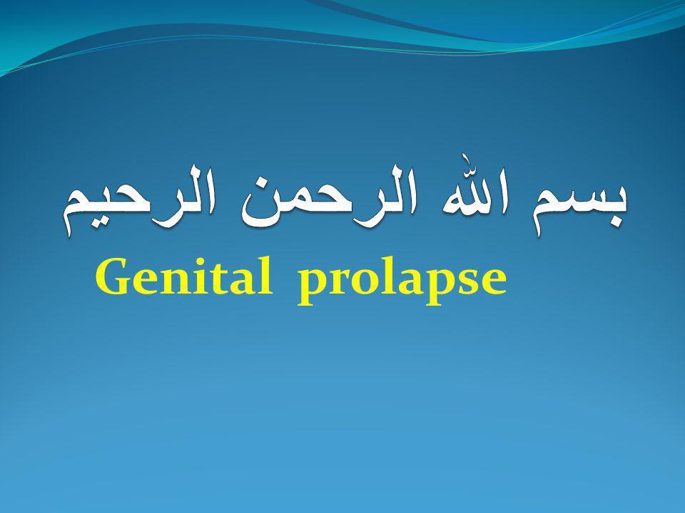 بسم الله الرحمن الرحيم Genital prolapse