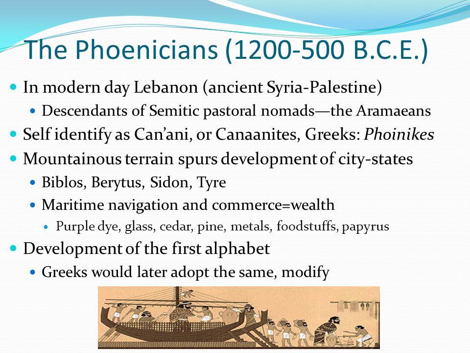 The Phoenicians (1200-500 B.C.E.)