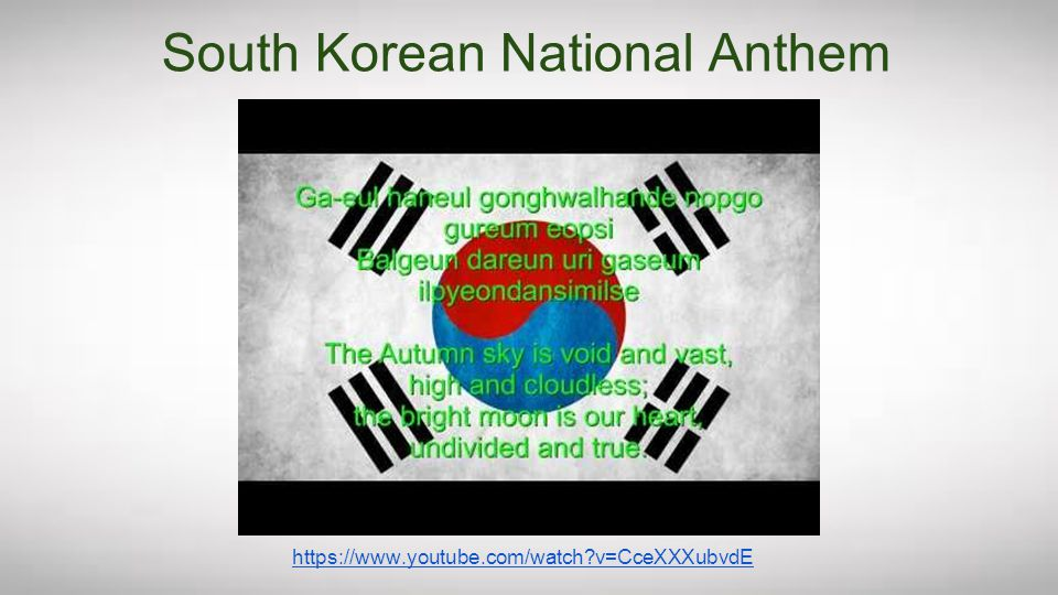 South Korean National Anthem
