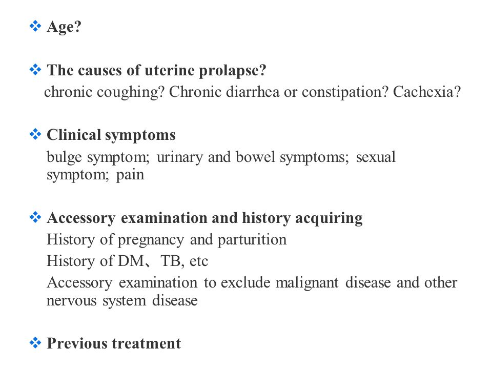 The causes of uterine prolapse
