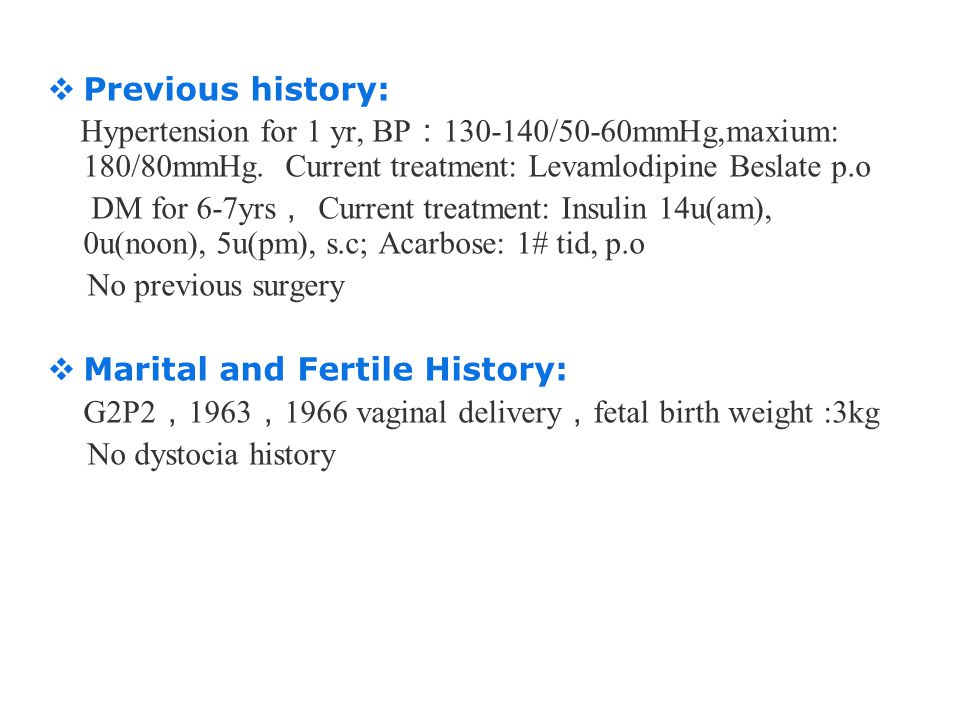 Marital and Fertile History: