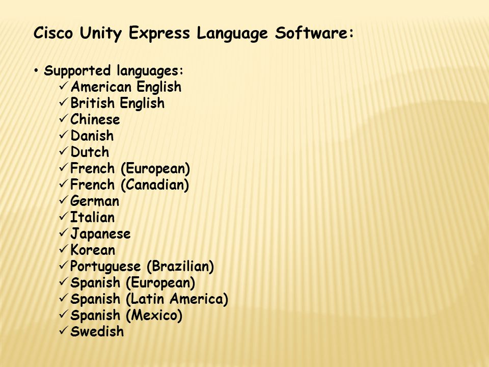 Cisco Unity Express Language Software: