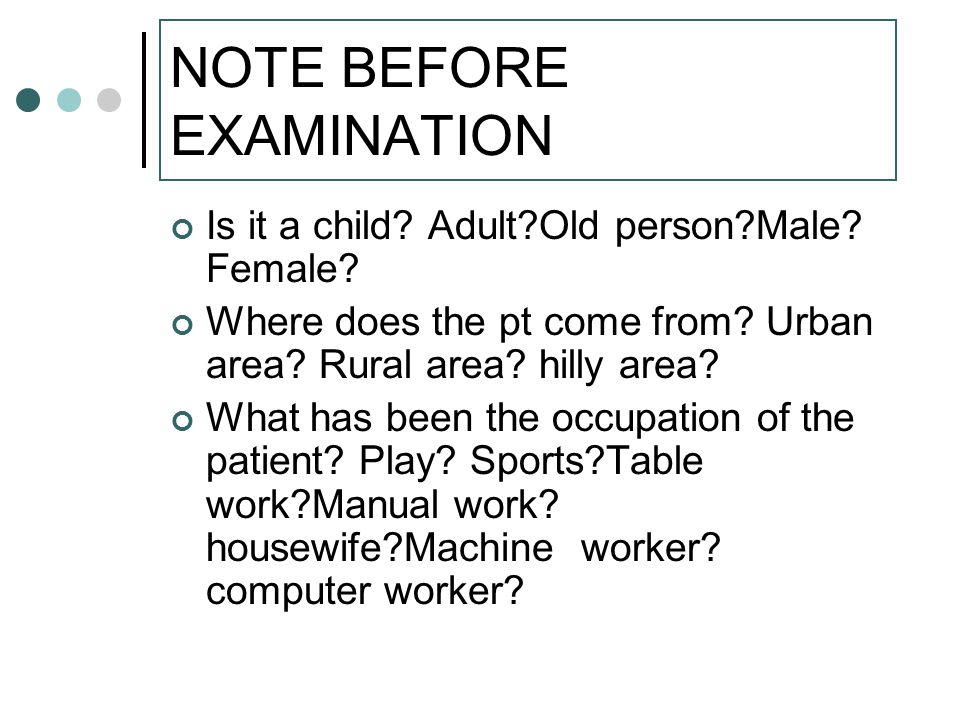 NOTE BEFORE EXAMINATION