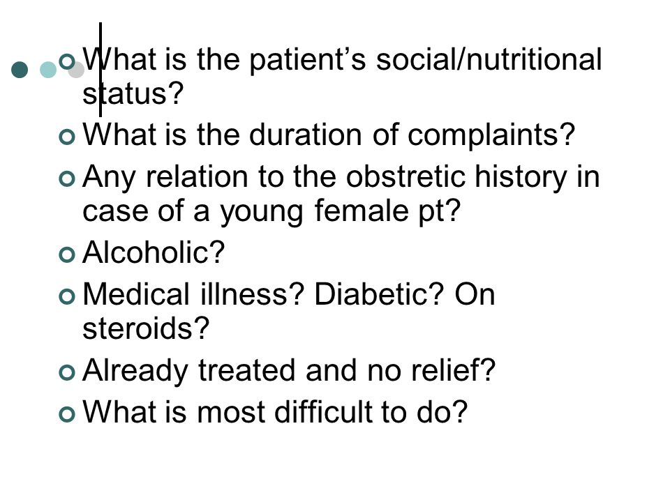 What is the patient's social/nutritional status