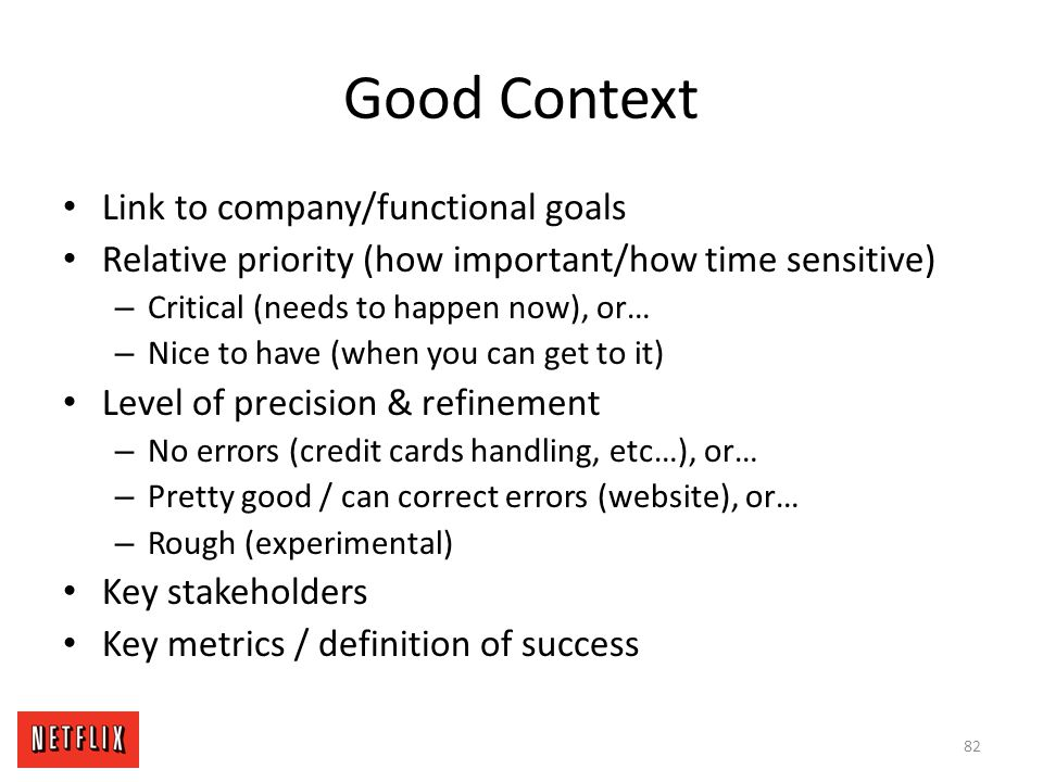 Good Context Link to company/functional goals