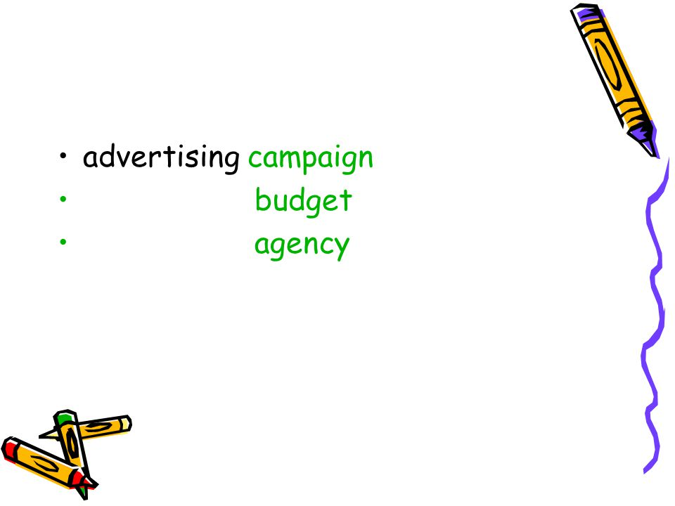 advertising campaign budget agency