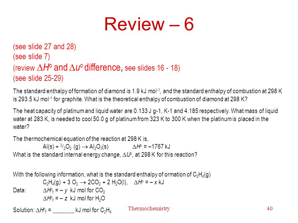 Review – 6 (see slide 27 and 28) (see slide 7) (review DHo and Duo difference, see slides 16 - 18) (see slide 25-29)