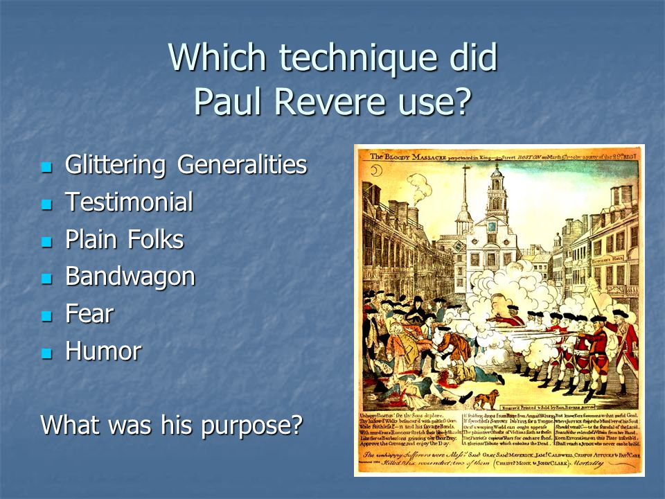 Which technique did Paul Revere use