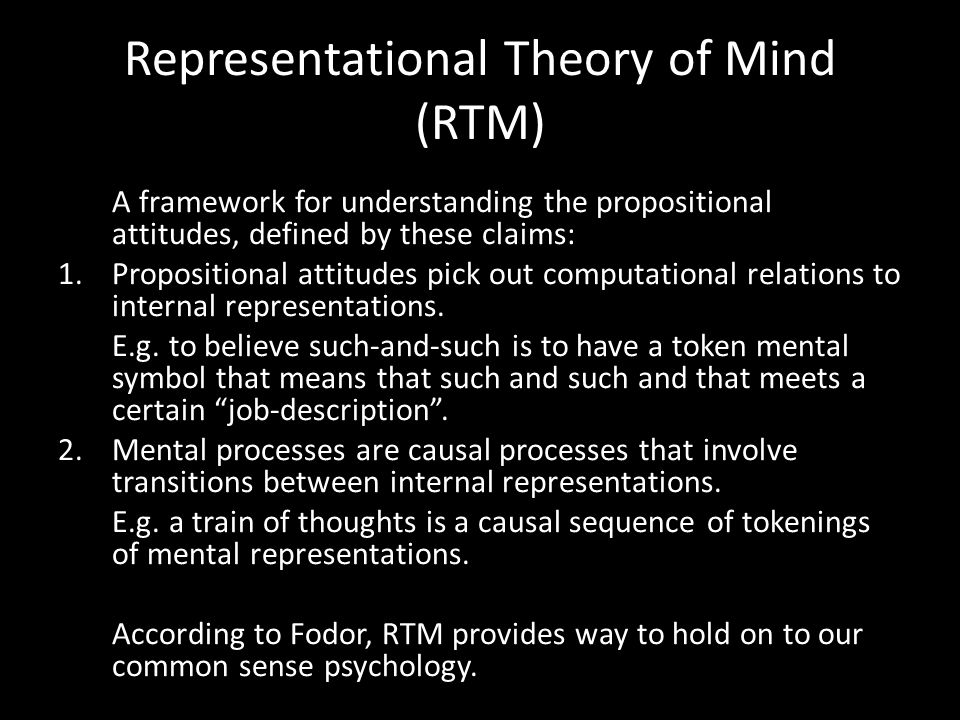 Representational Theory of Mind (RTM)