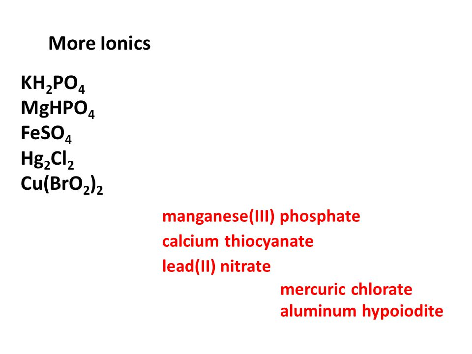 manganese(III) phosphate calcium thiocyanate lead(II) nitrate
