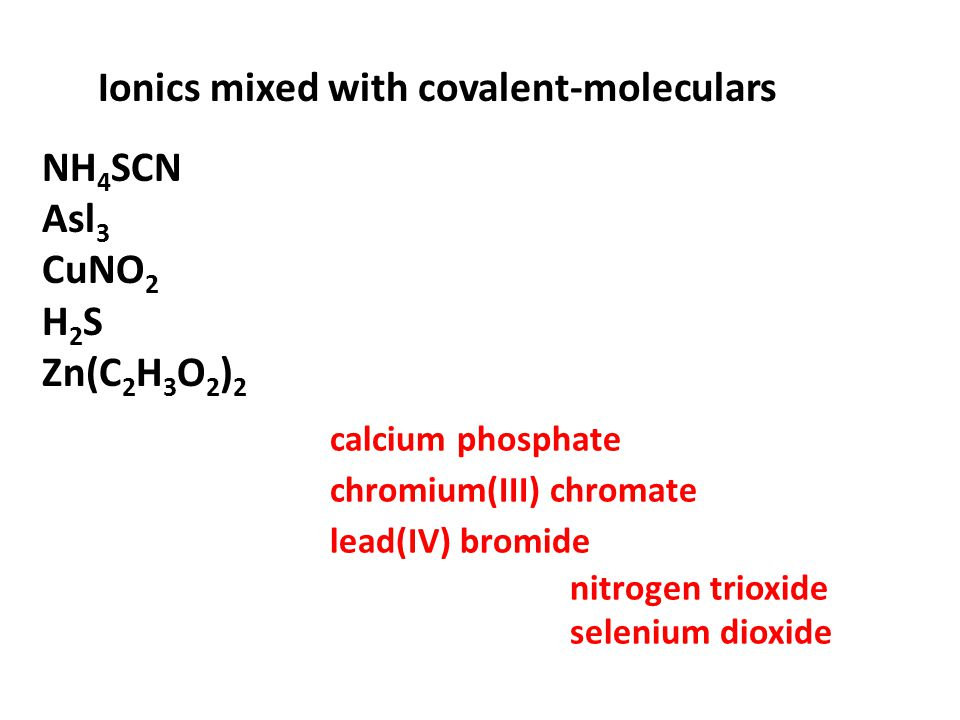 Ionics mixed with covalent-moleculars