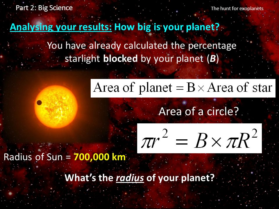 What's the radius of your planet