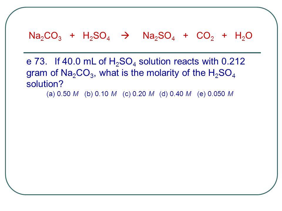 (a) 0.50 M (b) 0.10 M (c) 0.20 M (d) 0.40 M (e) 0.050 M