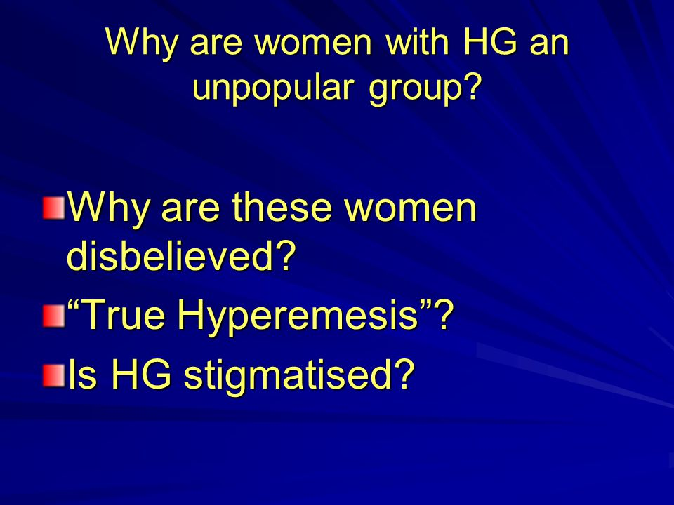 Why are women with HG an unpopular group