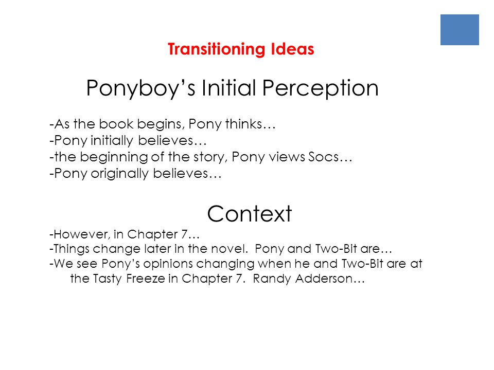 Ponyboy's Initial Perception