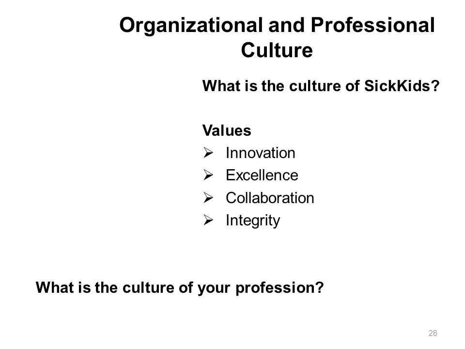Organizational and Professional Culture