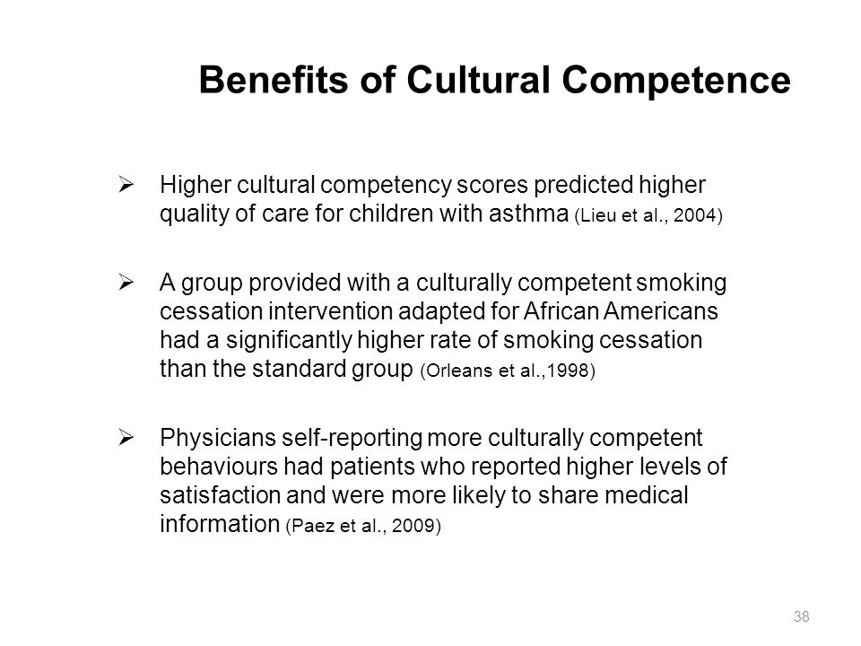 Benefits of Cultural Competence