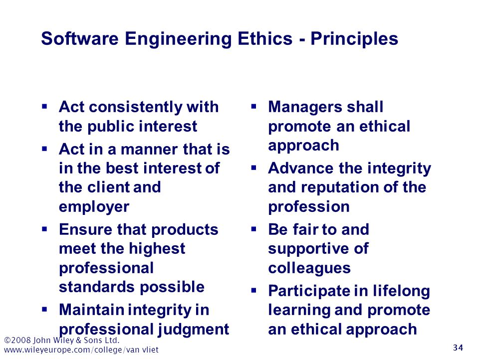 Software Engineering Ethics - Principles