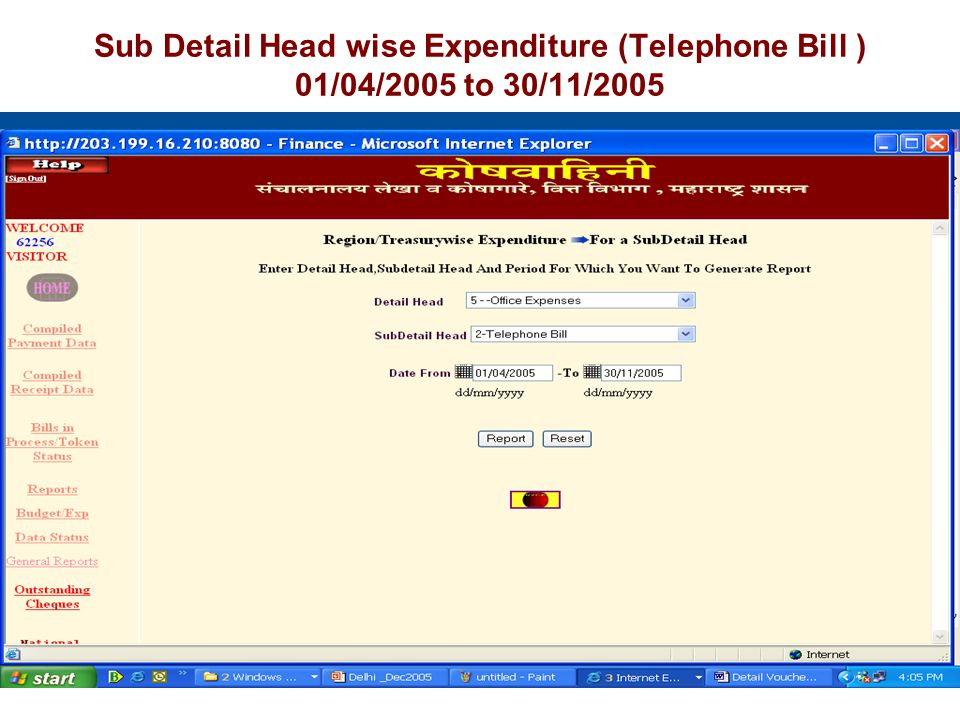 Sub Detail Head wise Expenditure (Telephone Bill ) 01/04/2005 to 30/11/2005