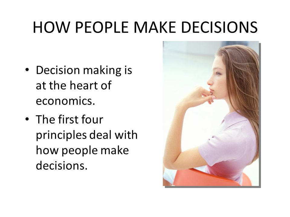 How do we really make decisions?