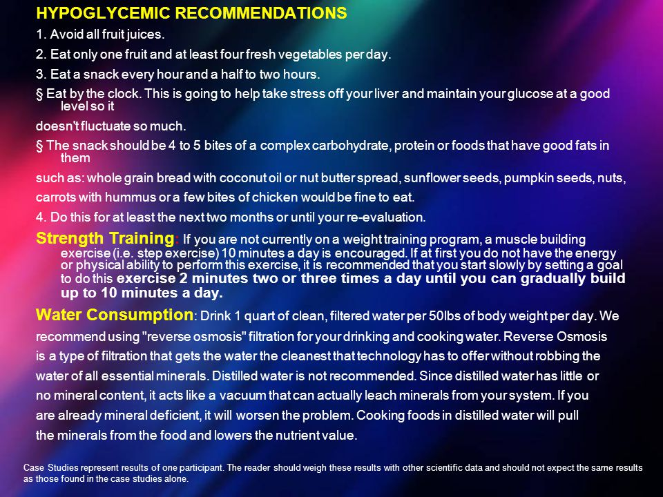 HYPOGLYCEMIC RECOMMENDATIONS