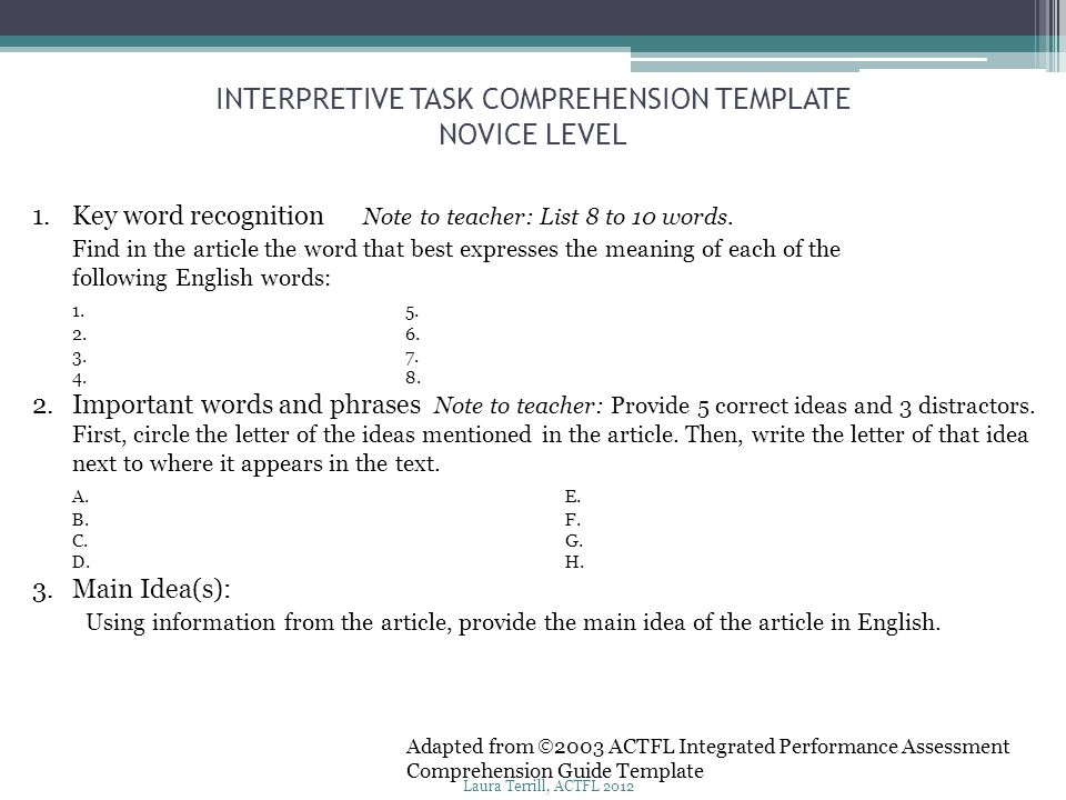 INTERPRETIVE TASK COMPREHENSION TEMPLATE NOVICE LEVEL