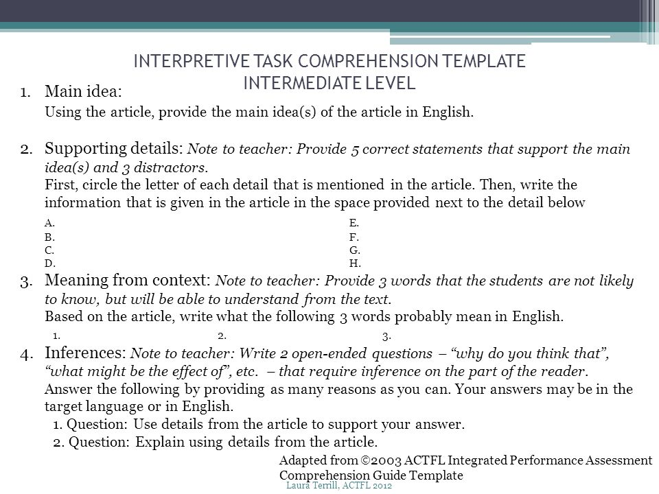 INTERPRETIVE TASK COMPREHENSION TEMPLATE INTERMEDIATE LEVEL