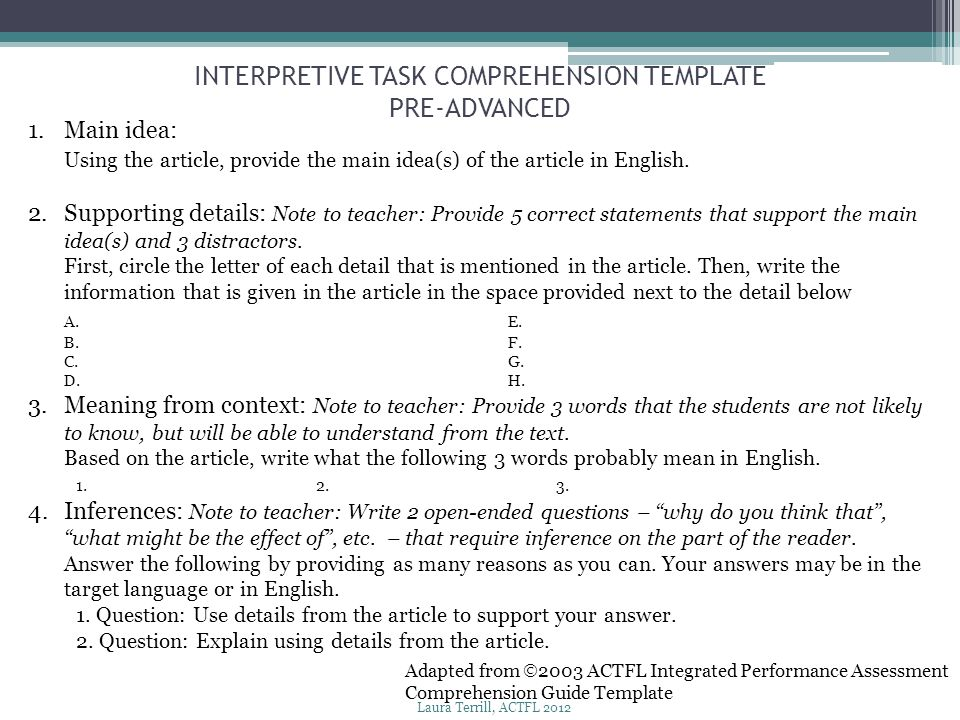 INTERPRETIVE TASK COMPREHENSION TEMPLATE PRE-ADVANCED