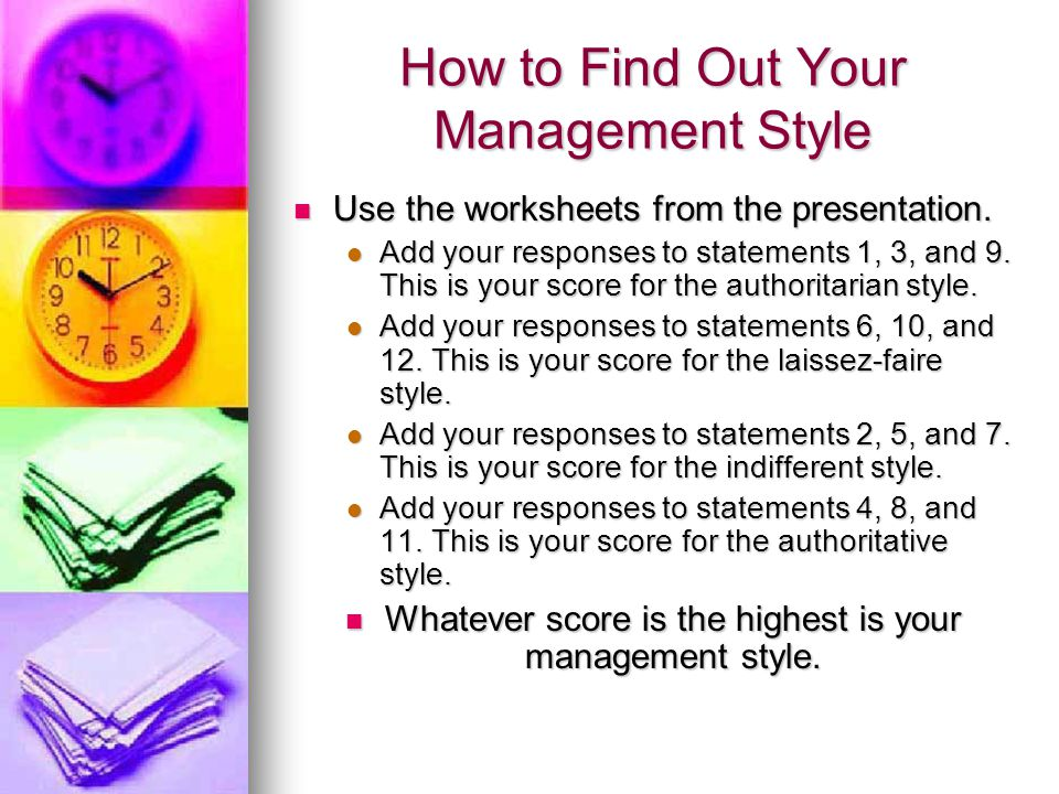How to Find Out Your Management Style