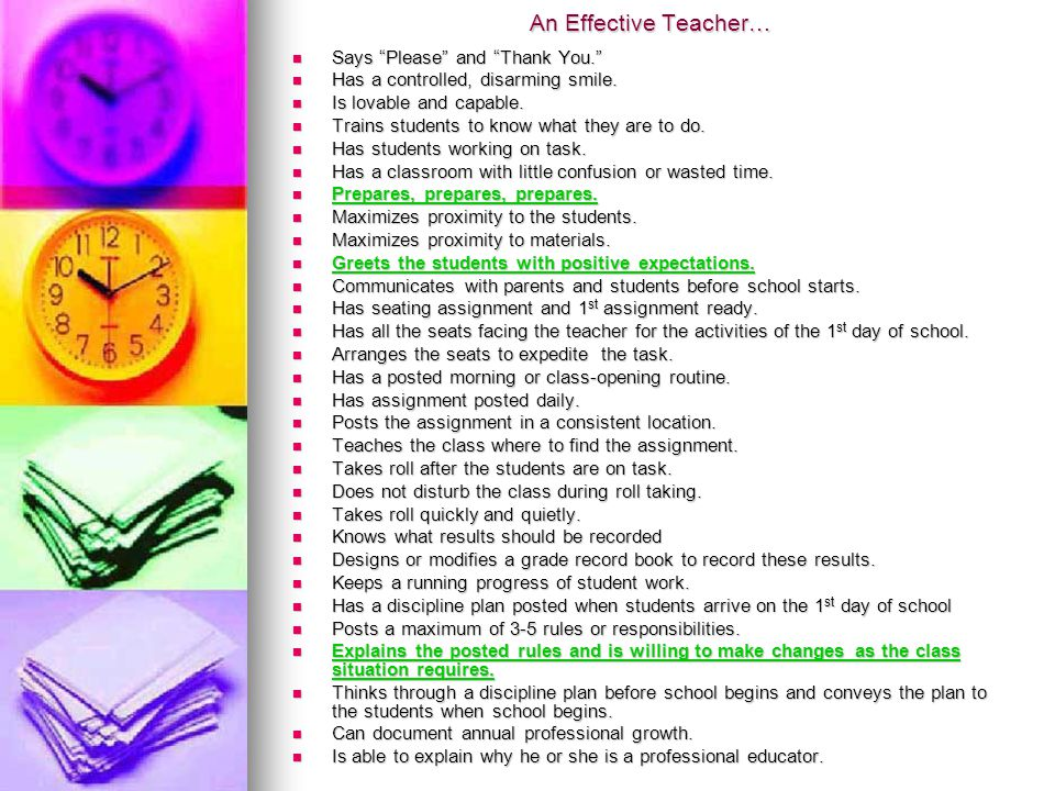 An Effective Teacher… Says Please and Thank You.