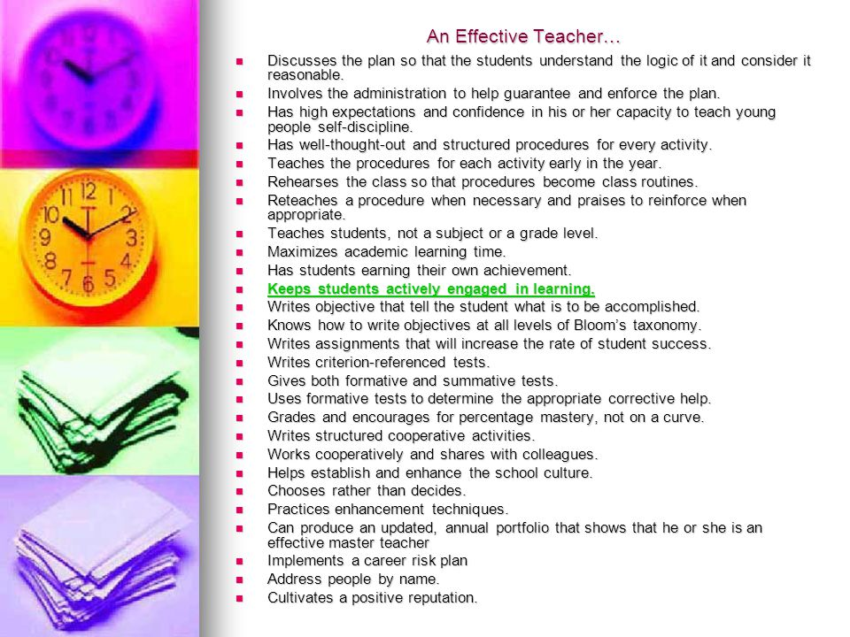 An Effective Teacher… Discusses the plan so that the students understand the logic of it and consider it reasonable.