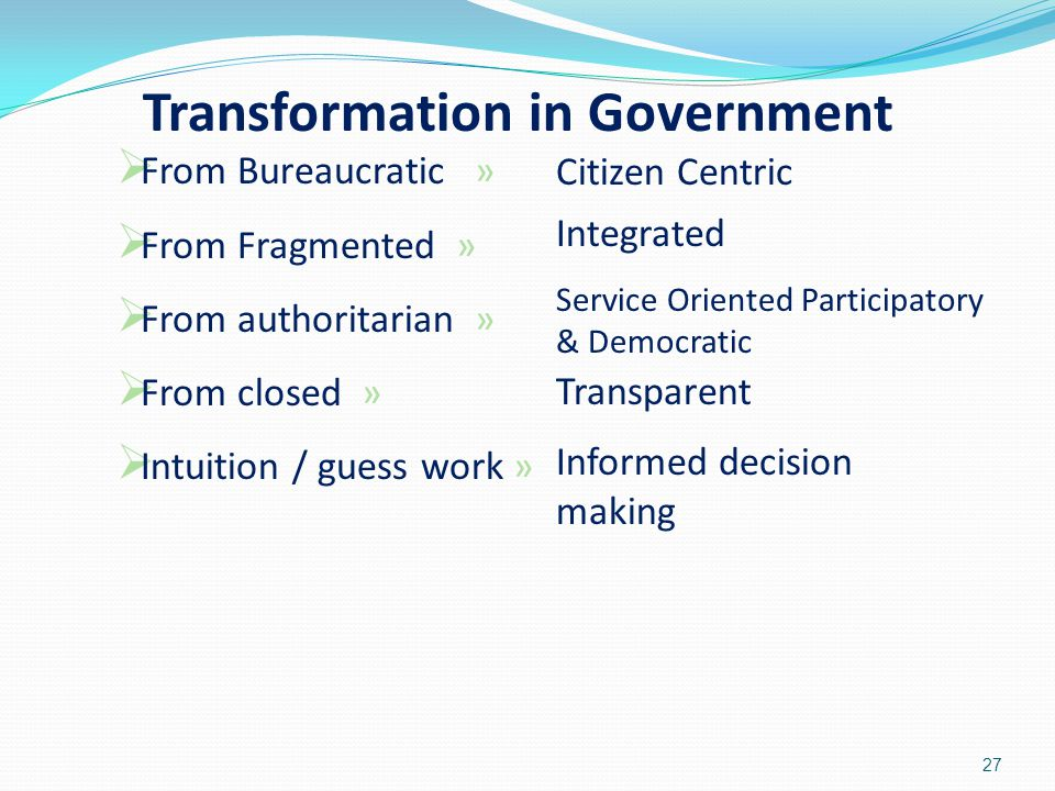Transformation in Government
