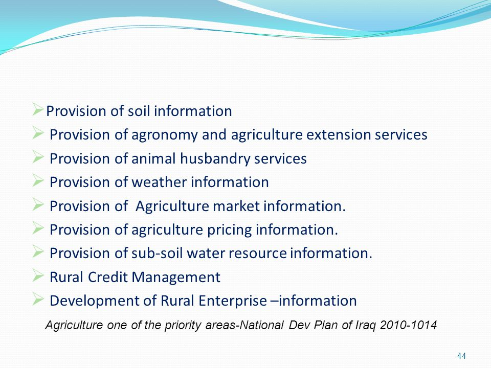 Provision of soil information