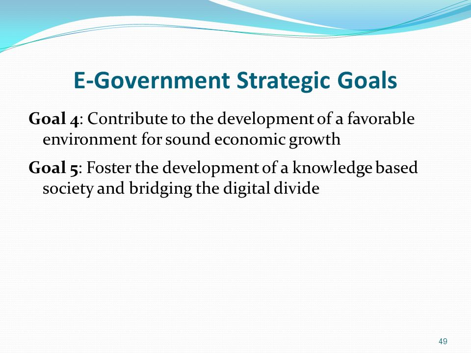 E-Government Strategic Goals