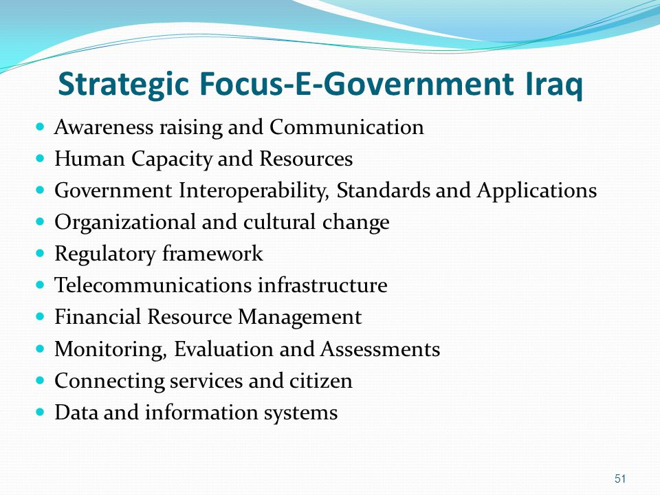 Strategic Focus-E-Government Iraq