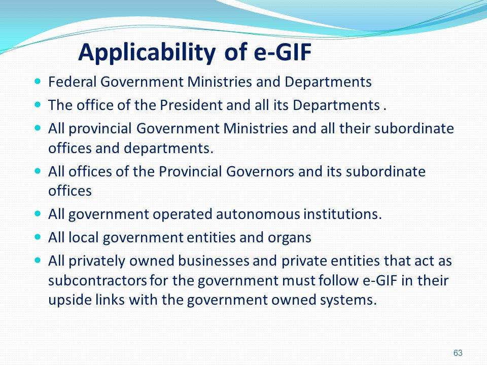 Applicability of e-GIF