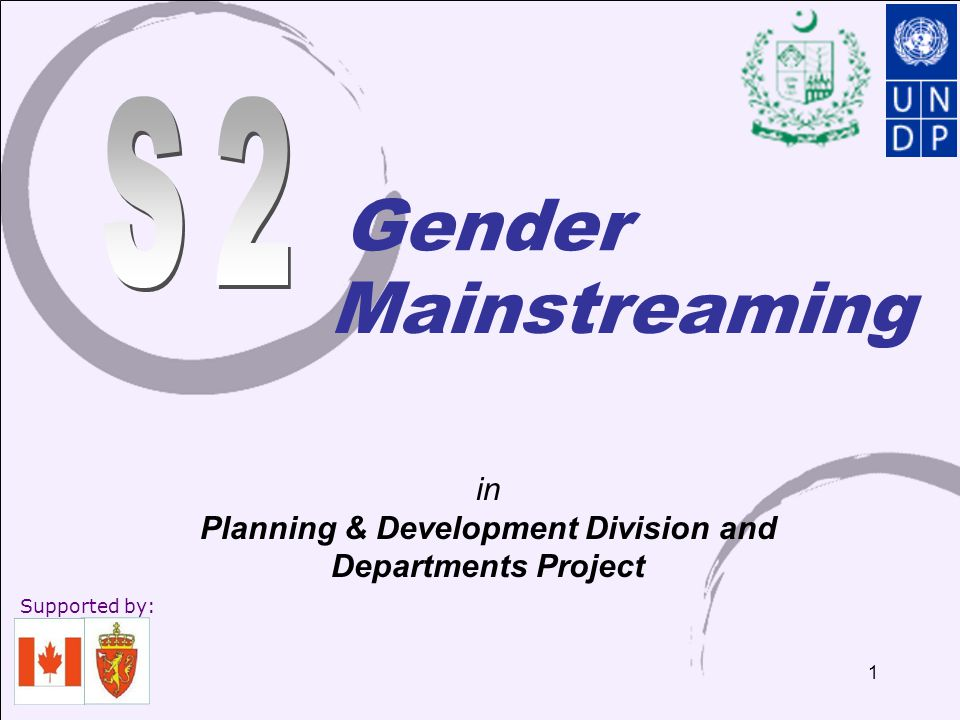 in Planning & Development Division and Departments Project