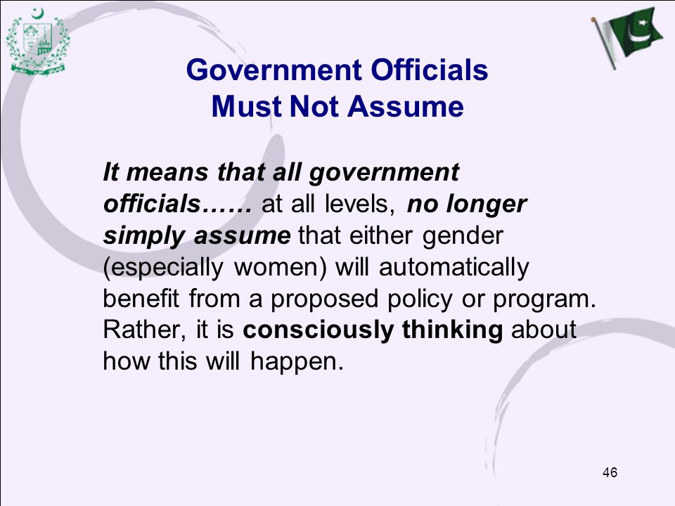 Government Officials Must Not Assume