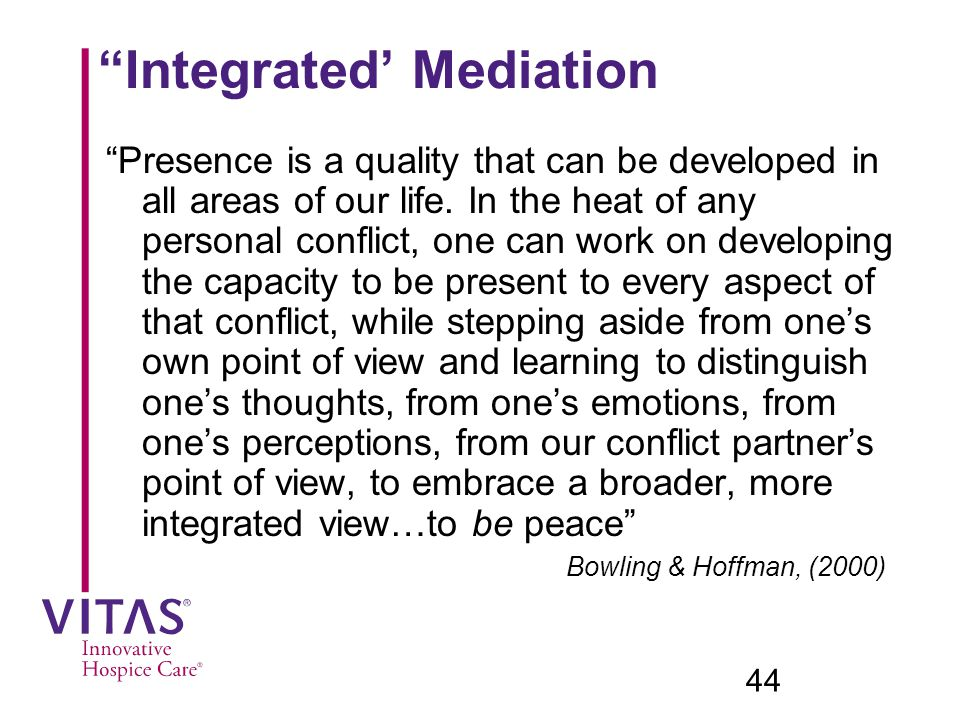 Integrated' Mediation