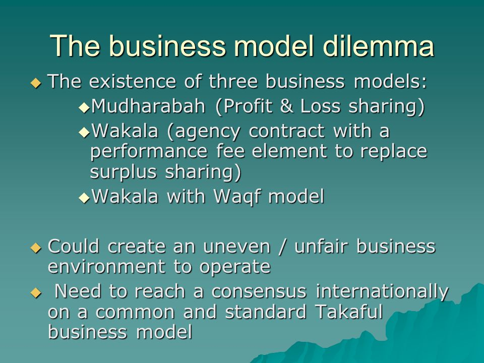 The business model dilemma