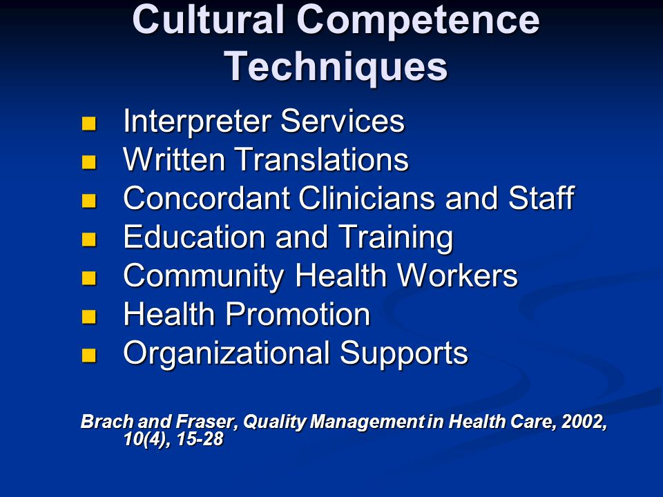 Cultural Competence Techniques