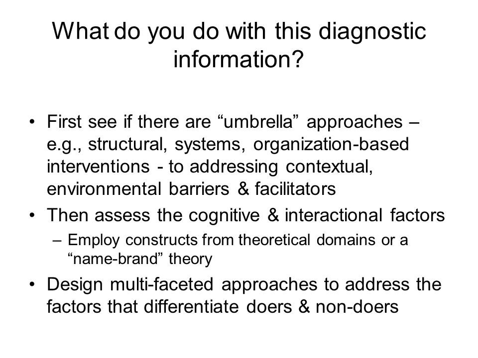 What do you do with this diagnostic information