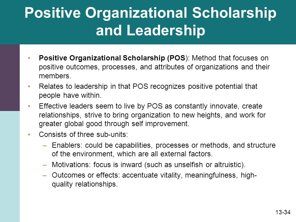 Positive Organizational Scholarship and Leadership