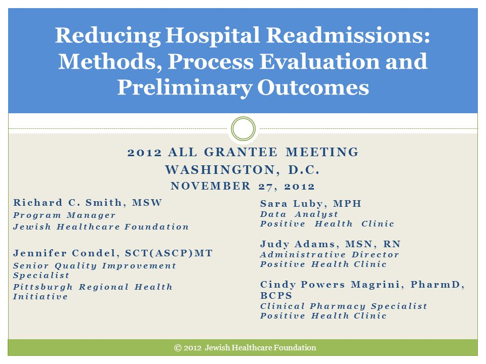 2012 All grantee meeting Washington, D.c. November 27, 2012